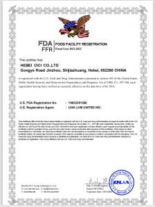 FDA 证书注册